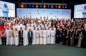 ختام «الشارقة الدولي للكتاب 38».. 2.52 مليون زائر واتفاقية لتداول مليار كتاب ودخول «غينيس للأرقام القياسية»