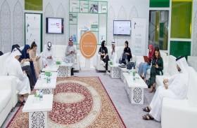 مؤسسة محمد بن راشد للمعرفة تنظم حلقة شبابية وتطلق مبادرة «مجلس الشباب العربي للمعرفة»