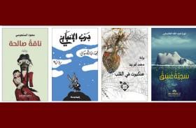 «جائزة الشيخ زايد للكتاب» تعلن عن القائمة الطويلة لفرعي المؤلف الشاب وأدب الطفل والناشئة
