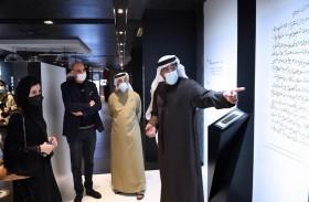 الأرشيف الوطني يثري مهرجان الشيخ زايد بالبعد التاريخي للدولة من خلال منصة ذاكرة الوطن
