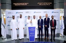 «ناسداك دبي» تطلق عقودا مستقبلية على المؤشر العام لسوق دبي المالي