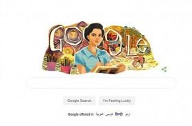 غوغل يحتفي بالفنانة المصرية إنجي أفلاطون