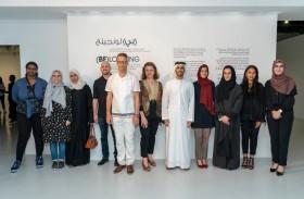 جامعة الشارقة ومركز مرايا للفنون  تطلقان المعرض الفني (بي) لونجينج