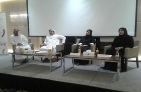 الإمارات للتنمية الاجتماعية تنظم ملتقى المسؤولية المجتمعية