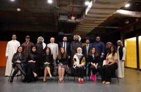 انطلاق الحملات الترويجية لملتقى الشركات الناشئة في دبي لعام 2019