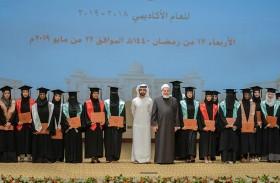 سالم القاسمي يكرم المتميزين من خريجي الدفعة الأولى من طلبة الجامعة القاسمية