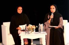 الأولمبية الإماراتية تدعم مشاركة المازمي في دبلوم القيادات الرياضية
