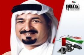 حاكم عجمان: الإمارات حازت سمعة طيبة كدولة عصرية تقدم الخير لكل دول العالم
