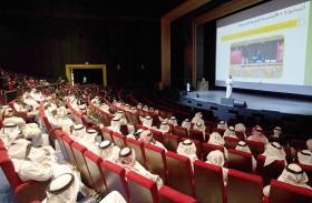 حكومة الإمارات تعقد ندوات للتعريف ببرنامج تدريب موظفي سعادة المتعاملين