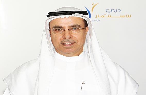 995 مليون درهم صافي أرباح دبي للاستثمار في 9 أشهر