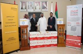 مجموعة المعارف تتبرّع بخمسة وسبعين صندوقاً من الملابس والألعاب للهلال الأحمر الإماراتي