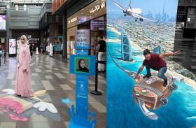 خمس لوحات جدارية ثلاثية الأبعاد تزين المساحات الداخلية لـ(سيتي ووك) تجمعها فكرة السفر عبر الفن