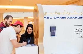 متطوعون للتعريف بجائزة أبوظبي في المراكز التجارية