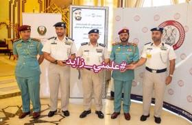 شرطة أبوظبي تشارك في مبادرة علمني زايد