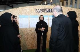 «دبي الذكية» تسلط الضوء على استراتيجيات المدينة الذكية خلال فعاليات جيتكس 2018