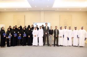 بلدية الشارقة تخرج الدفعة الثالثة من برنامج دبلوم الإدارة والقيادة