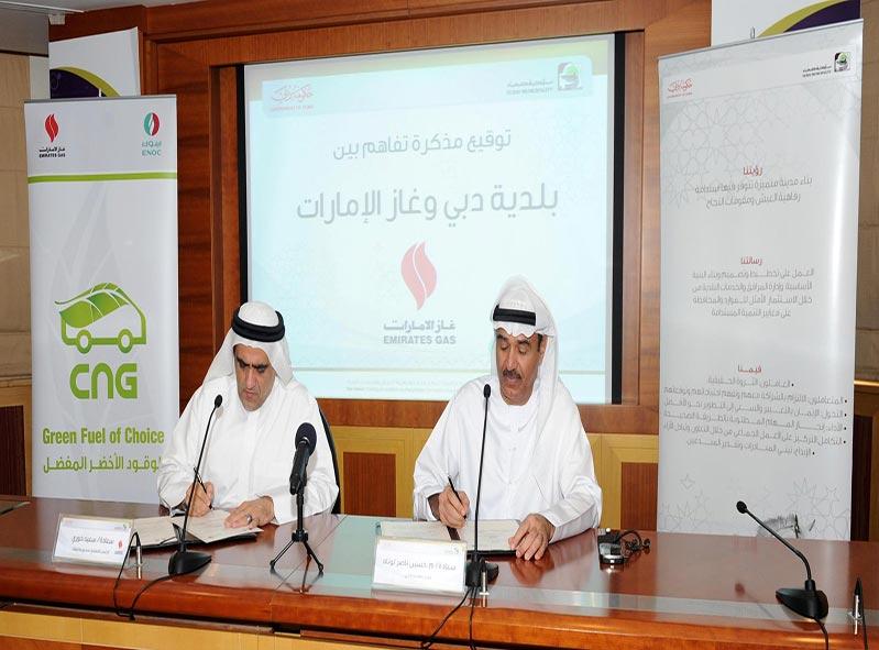 اينوك توقع مذكرة تفاهم مع بلدية دبي لإنتاج الغاز الطبيعي المضغوط من النفايات واستخدامه كوقود للمركبات