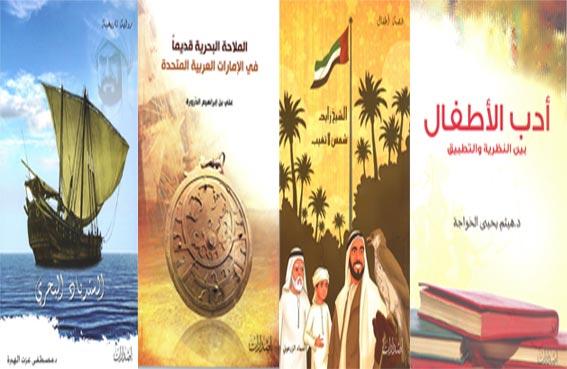 الثقافة تصدر 30 كتابا في كافة المعارف خلال 2014