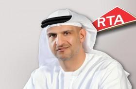 «طرق دبي» تبدأ تطبيق القانون الاتحادي بشأن مُدد صلاحية رُخص السواقة أول يوليو المقبل