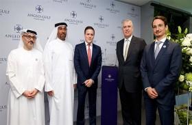 دوق يورك يفتتح مقر «البنك الإنجليزي الخليجي التجاري» في أبوظبي