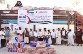 الهلال الأحمر الإماراتي يدعم أبناء شبوة الدارسين في جامعات ومعاهد حضرموت