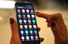 ثغرة خطيرة للتجسس على هواتف ذكية