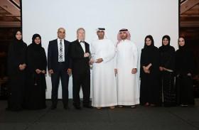 مصرف الشارقة الإسلامي يُتوّج بجائزة