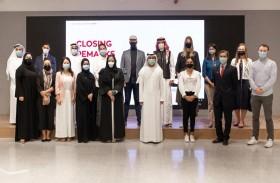 مسرعات دبي المستقبل توفر فرصاً استثمارية للشركات الناشئة في مجال تقنيات التعليم