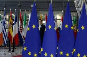 قمة أوروبية تتجه الى إصلاح  منطقة اليورو