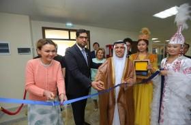 افتتاح مركز الشيخة فاطمة لتعليم اللغة العربية في مدرسة خليفة بن زايد في نور سلطان