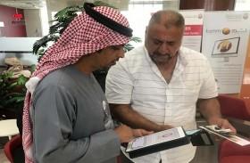 شرطة أبوظبي  تشرح للمتعاملين في السلع طرق الوصول لخدماتها الذكية