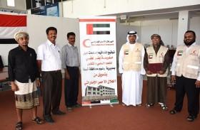الهلال يوقع اتفاقية لصيانة وتأهيل مدرسة بئر علي بمديرية رضوم بشبوة اليمنية
