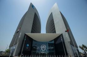 1,85 مليار درهم أرباح «أبوظبي الإسلامي» خلال 9 أشهر