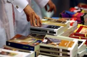 انطلاق معرض الكويت الدولي للكتاب