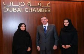 مجلس سيدات أعمال دبي يبحث تعزيز العلاقات والشراكات الاقتصادية مع صربيا