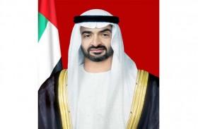 محمد بن زايد وبوتين يبحثان هاتفيا تعزيز العلاقات الثنائية وعددا من القضايا الإقليمية والدولية
