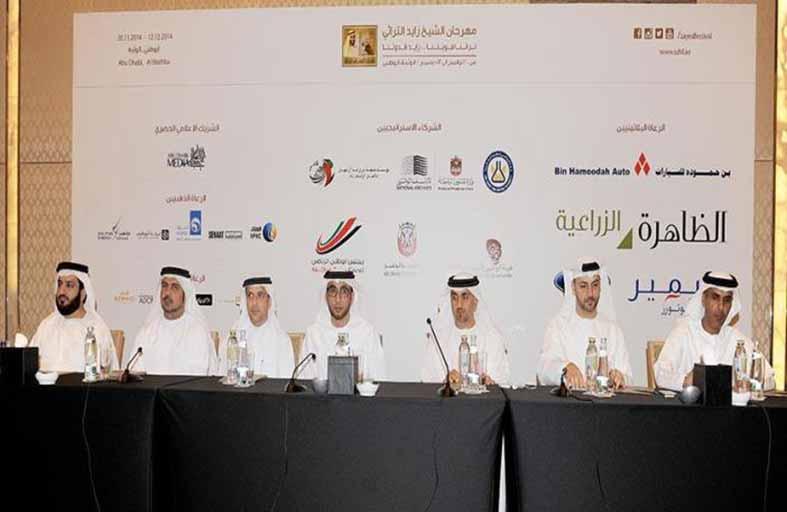 مهرجان الشيخ زايد التراثي 2014 يواصل فعالياته لليوم الثالث على التوالي