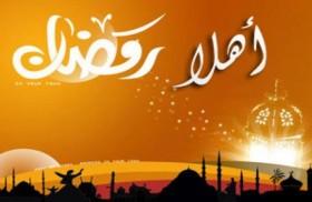 رمضان .. غرة مواسم الطاعات