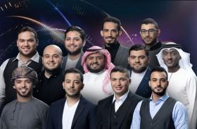 12 منشداً يتأهلون لمنافسات منشد الشارقة