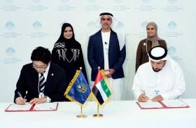أمل القبيسي وسيف بن زايد يشهدان توقيع اتفاقية بشأن «السعادة والإيجابية»