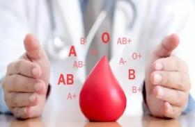 تعرف على فصيلة الدم الأقل عرضة لأمراض القلب والأوعية الدموية