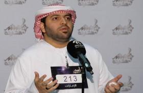 اختبارات «منشد الشارقة» تستقبل  مبدعي الإمارات السبت 21 سبتمبر الجاري