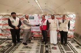 « الهلال الأحمر» يسير طائرة إغاثة لتوفير الاحتياجات الإنسانية للمتأثرين من السيول في إيران