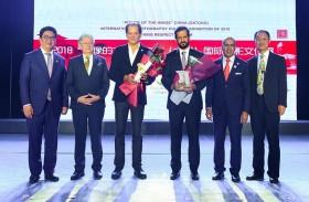 علي خليفة بن ثالث «مصور العام» بشهادة مهرجان «قوة الصورة» الصينيّ الدوليّ