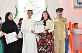 تكريم الفائزين بجائزة الشيخة لطيفة بنت محمد لإبداعات الطفولة