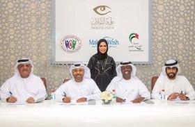 رؤية الإمارات توقع 3 اتفاقيات مجتمعية
