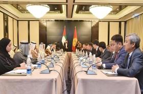 الإمارات و قيرغيزيا تعقدان أعمال أول لجنة اقتصادية مشتركة بينهما