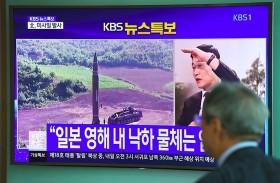 لهذه الأسباب تتمسك كوريا الشمالية ببرنامجها النووي