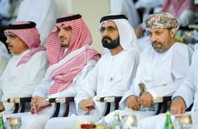 محمد بن راشد يؤكد أهمية التنسيق والتكامل بين جميع الجهات المعنية بأمن و استقرار وسلامة دول الخليج وشعوبها