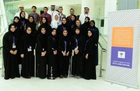 جامعة نيويورك أبوظبي تعلن عن انطلاق برنامج منحة الشيخ محمد بن زايد لعام 2018